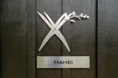 Hahei - Flaxmill Bay
